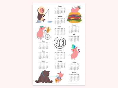 Calendar with pig