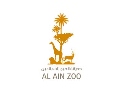 AlAin Zoo Icons animal logo animals iconography icon pack icondesign app zoo icon set icon ux ui