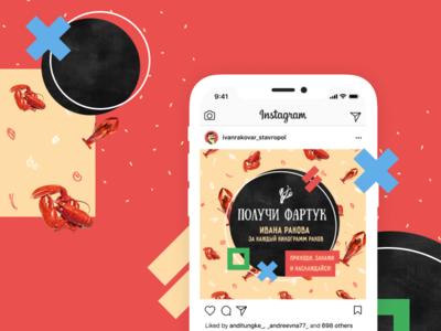 Ivan Rakovar - Bar - Design concept for social media posts