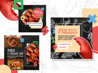 Ivan Rakovar - Bar - Design collage