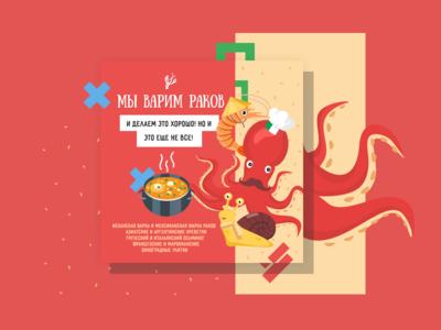 Ivan Rakovar - Bar - Branding design