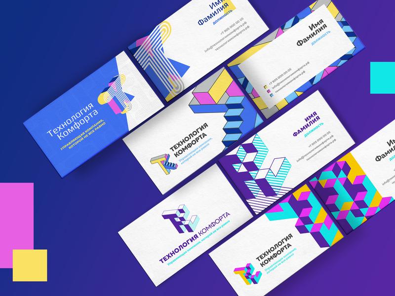 Comfort Technology - Management Company - Business Card & Logo