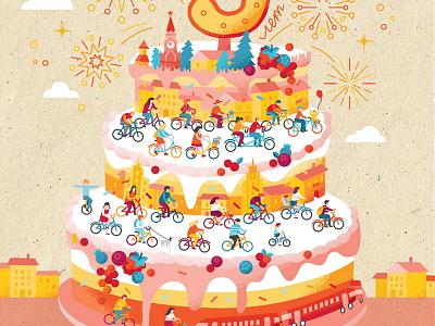 Poster for Moscow Bike Ride salut city cake bicycle poster illustration irinaklmn irinaklimina