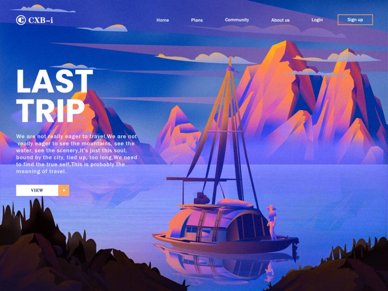 Last trip sunset glow branding cloud mountain sea lake lonely web boat design typography environment flat landscape illustration website ui illustration