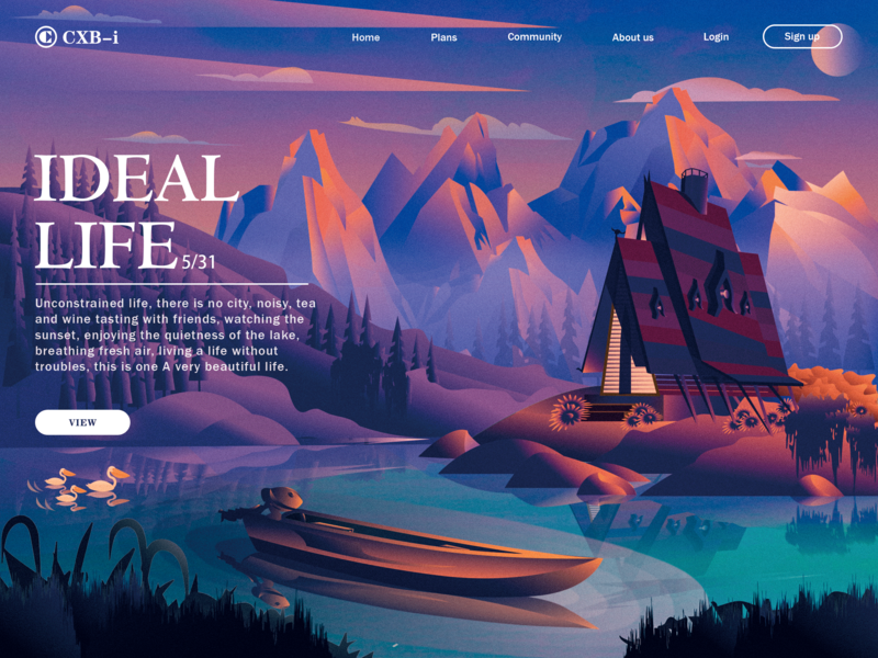 IDEAL  LIFE-Web page illustration travel duck yacht banner house branding lonely life typography mountain lake boat water web flat calm landscape illustration environment ui illustration