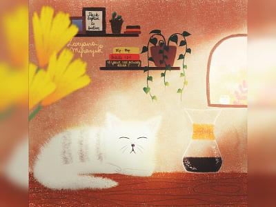 Morning sunshine morning coffee cat illustration cute animal art animal illustration digital 2d digital 2d art 2d