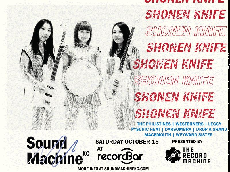Sound Machine KC - Shonen Knife sound machine kc shonen knife concert festival