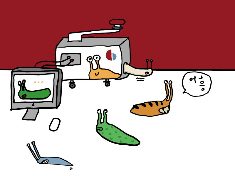 달랑이! korean 한국어 slug statamic tiger snail add-on illustration