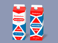 Variations of the milk packaging