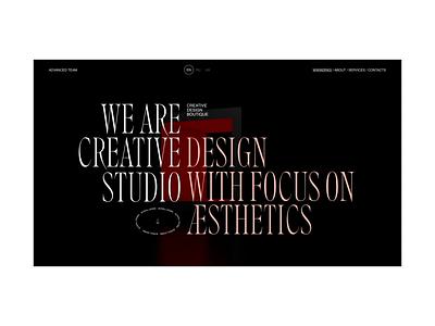 Advanced Team commerce fashion promo concept ukraine portfolio animation ui design web