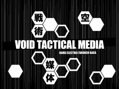 VOID TACTICAL MEDIA // PROMO.01 hexagons technical monochrome futuristic cyberpunk kanji japanese bold layered