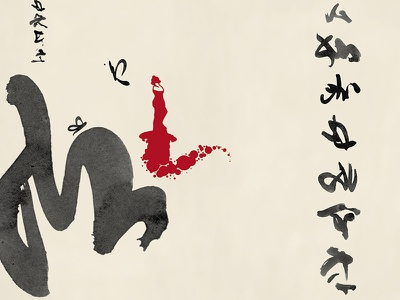 Asian calligraphy featured calligraphy asian arrangement