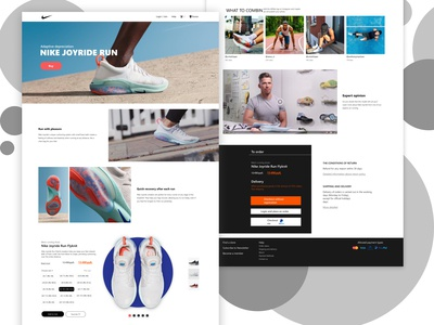 Landing Page Nike Joyride Run Flyknit