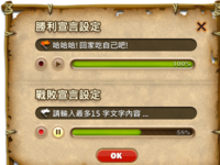 interface for web game2