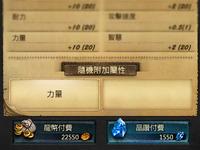 Dragon's Prophet UI 3