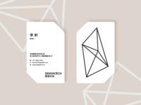 designtech card