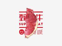 Super Meat