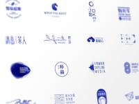Half Year Logo pack