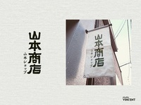 Japanese store fonts