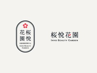 Inyo Beauty Garden Logo