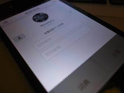 App in progress