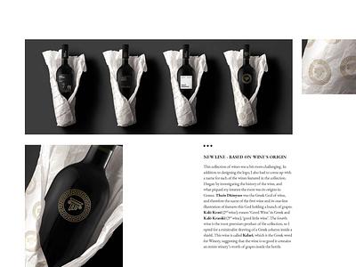 Wine Packaging design illustration wine label packaging wine