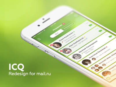 ICQ Redesign for iOS