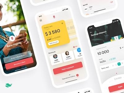 Mobile Bank Concept finance app fintech mobile app mobile bank mobile banking banking app banking ux typography background bank account bank app bank card cards business design bank interface ui app