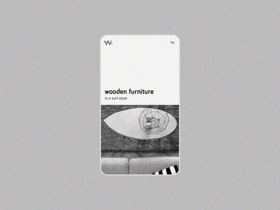 WAVE WOOD | Surf-Style Furniture graphic web logodesign startup simply wood wave logo brand design minimal website www ux ui yobko vanwalko branding
