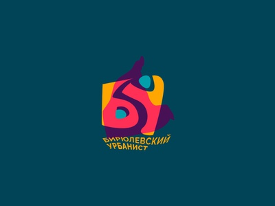 Birulevsky Urbanist logo