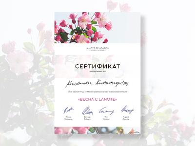 Certificate design print design print certificate design certificate vector design brand identity branding brand