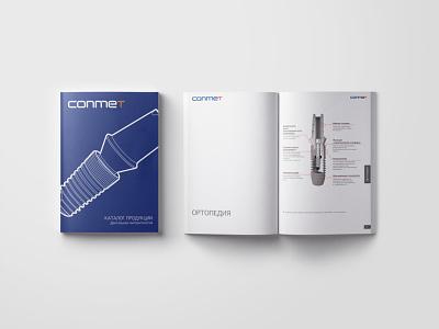 Catalog design 3dsmax 3d rendering render printing branding catalogue catalogue design catalog design catalog print design print