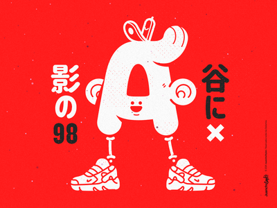 36 days of type 2019 branding beauty venezuela cool art abstract color creative illustration design