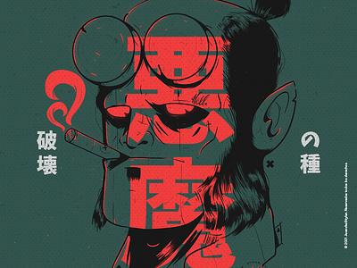 HellBoy 🔥 venezuela cool art color creative illustration design