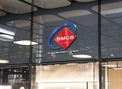 BMCB logo