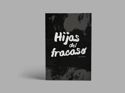 My new book is released (Spanish)