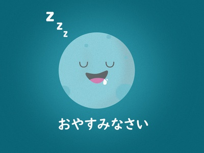 Oyasumi Moon