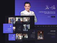 Tarek Allam Website