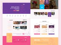Hwanm UI/UX Design