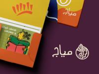 Meyaj Brand Identity