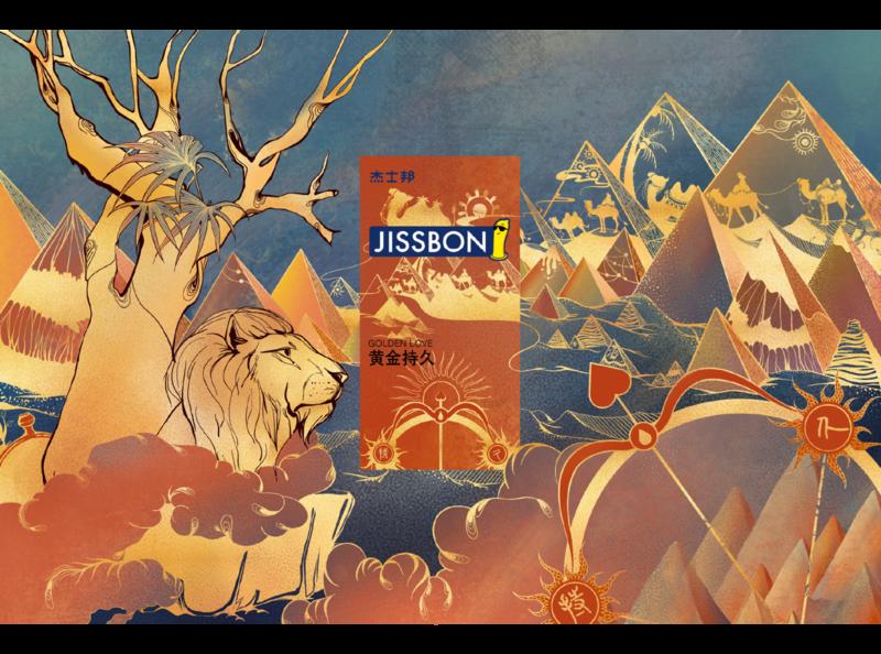 JISSBON DESIGN design illustration arrow golden tree camel pyramid desert