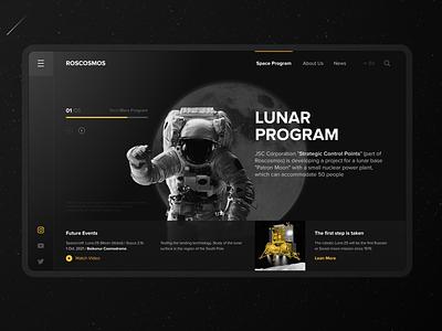 Roscosmos - Lunar Program cosmonaut cosmonautics moon space minimal web ux ui design