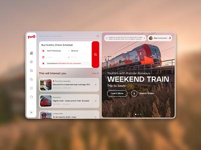 Russian Railwais redesign blur purchase trip travel russian railway trains website web ux ui design