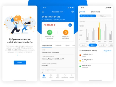 Mosenergosbyt redesign web main page figma concept product design finance mobile chart utility blue illustration branding clean design flat color application app ux ui