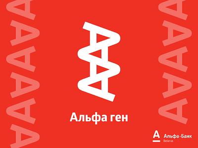 Trademark for alpha brand design design belarus bank brand design vector flat minimal typography illustration branding logo icon