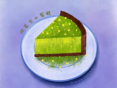 Dessert -cheesecake matcha matcha cake cheese cake cakes delicious dessert food illustration illustration