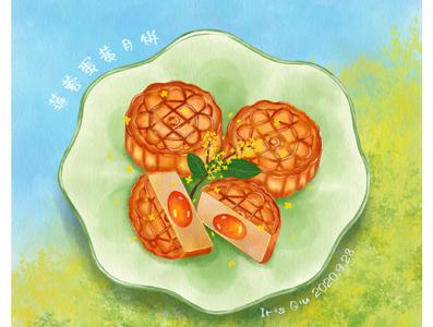 Moon cake mooncake chinese food food illustration illustration