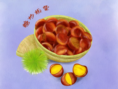 Chinese  Food- Sugar-fried chestnut chinese food nuts delicious chestnut food illustration food illustration