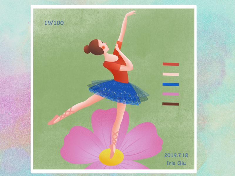 Ballet dance ballet people design girl illustration