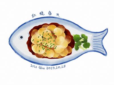 Chinese food-Braised fish balls chinese food chinese fish foodillustration food design illustration